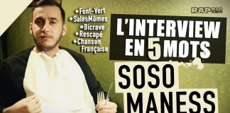 interview soso maness